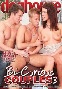 Bi Curious Couples 3