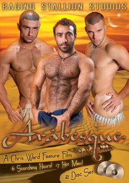 Arabesque Bonus Scenes